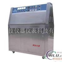 QUV1003 光伏抗老化试验箱