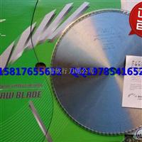进口兼房切割铝板铝型材用18寸(450)×120齿合金锯片