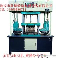 叶轮射芯机价格铝合金铸造射芯机