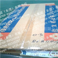 7050T7451铝板 进口铝板