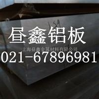 5a30铝合金价格 铝合金材料
