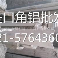 L型铝 角铝 8100100mm