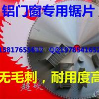 进口大佑切割铝型材用20寸(500)×120齿锯片