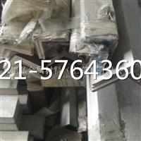 不等边角铝 进口环保6063铝排