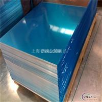 5082H112铝板贴蓝膜5082价格