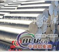 2B11铝棒 进口2B11铝棒价格