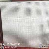 600600mm象牙白直角铝扣板
