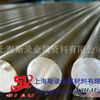 2A10铝棒 进口2A10铝棒价格