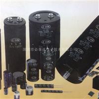 450V3300UF电容器