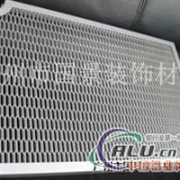 铝合金网格天花吊顶广州厂家直销
