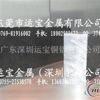 2A12航空铝板价格