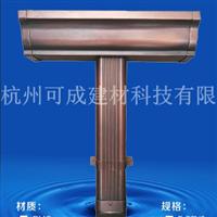 落水管、檐槽、阳光房落水系统