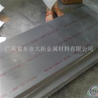 AL5052铝合金 AL5052铝合金板材