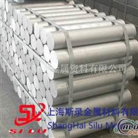 2A20铝棒 进口2A20铝棒价格