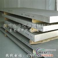 進口鋁合金7075超硬鋁板性能