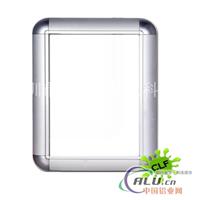 铝材除油清洗剂 强化型