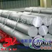 2A80铝棒 进口2A80铝棒价格