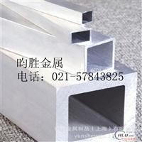5052铝方管(可以折弯)