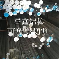 原材料铝合金1A85大量现货供应