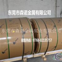 国标6082铝板铝管