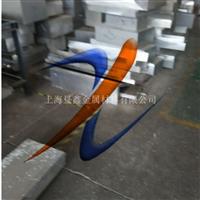 7A19超硬铝板特性 铝棒化学成分