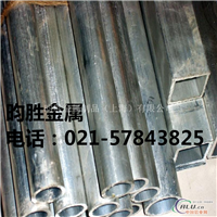 6063铝方管(规格咨询)现货6063