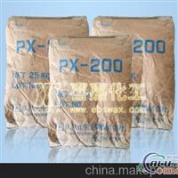 Pcabs高效阻燃剂磷酸酯PX220