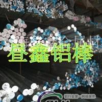 现货供应进口超硬铝合金7020铝棒