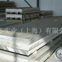 進口7075t6鋁合金板