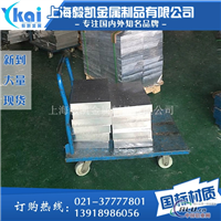 5083铝板――(耐磨国产铝板)