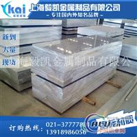 进口LY11铝板铝棒德国制造