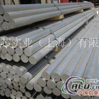 LC9铝棒(1)公斤多少钱