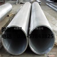 6082鋁管(大口徑)零賣