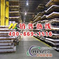 6061铝合金板 6061板材价格