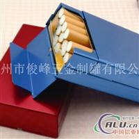 高檔鋁煙盒 鋁包裝盒 工藝鋁煙盒
