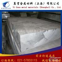 航空材料LC3铝板价格