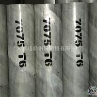 上海7075T6铝管7075合金铝管