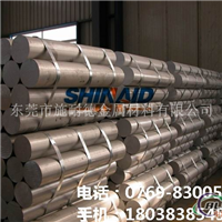 2024焊接性铝棒2024进口铝棒
