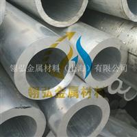 LY12铝管合金铝管无缝铝管