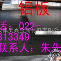 6061T6铝板,6061铝板