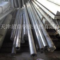 6063T5铝管《6061T6合金铝管》