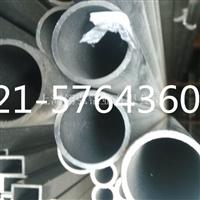6061铝方管生产厂家