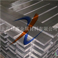 高导电高导热1060铝板 铝棒