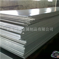LY11CZ铝板(美铝质量)规格