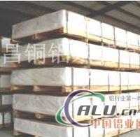 防锈铝3003铝板厂家生产3003铝板