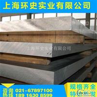 2011铝板2011防锈铝2011铝合金