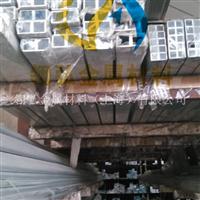 西南铝LY12铝合金圆棒 LY12铝管