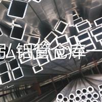 6063T5铝合金方管