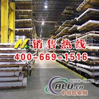 10mm铝板批发 6082铝板厂家