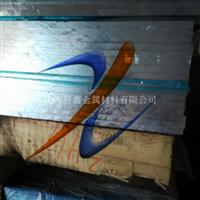 供应2A21硬质铝 进口优质铝板